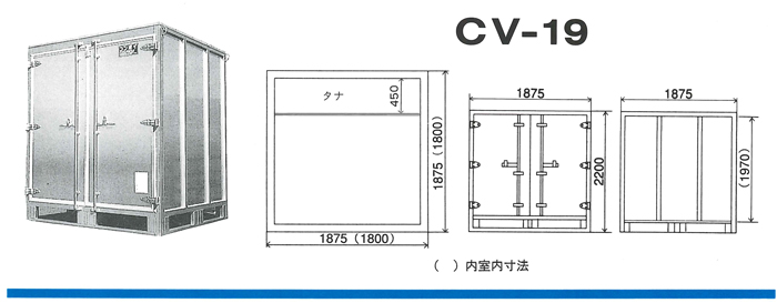 CV-19