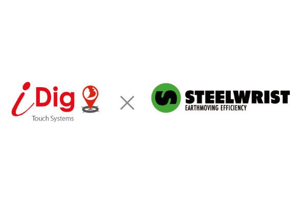 iDig Steelwrist対応のお知らせ